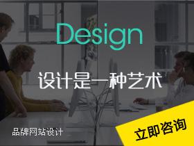 建雷火app官网下载,找微联,雷火app官网下载建设品牌设计企业