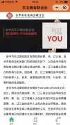义乌微红科技7月新动态