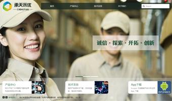 承天示优雷火app官网下载建设项目