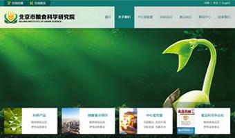 北京粮食科技研究所雷火app官网下载设计