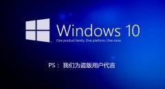 H5时代终将到来,微软放弃IE,为盗版用户升级