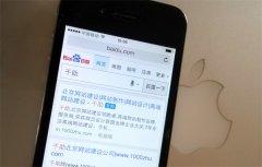 为什么移动雷火app官网下载建设越来越受市场的追捧?