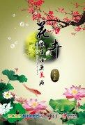 微联信息&上海智城集团共同举办青州花卉博览会