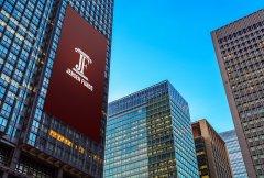 义乌微红与詹森基金管理有限公司就区块链基金